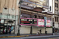 Cameo Theater-2.jpg