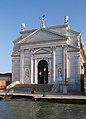 Campo Del Santissimo Redentore (7257280276).jpg