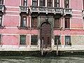 Cannaregio, 30100 Venice, Italy - panoramio (117).jpg