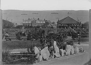Cannons, Alexandra Park, Penarth