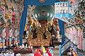 Cao Dai Holy See (10037412904).jpg