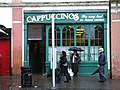 Cappuccions, Derry - Londonderry - geograph.org.uk - 612423.jpg