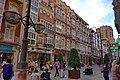 Carmen Street Cartagena.jpg