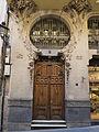Casa Ferrán, Teruel.jpg