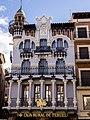 Casa Tejidos El Torico - PB161179.jpg
