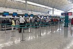 Cathay Pacific check-in area C at VHHH T1 (20180903153246).jpg