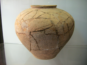 Vietnamese ceramics - Mộ vò gốm, a ceramic burial jar from Cát Tiên in south Vietnam (4th-9th century CE)