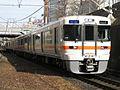 CentralJapanRailwayCompanyType313-2.jpg