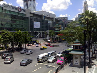 Ratchaprasong - Central World