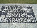 Central Cemetery in Szczecin 14.JPG