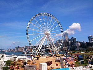 Hong Kong Observation Wheel - Image: Central Ferris Wheel in Sep 2014