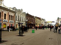Central shopping street, Kazan.JPG