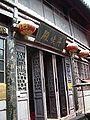 Changchun-Temple-Jiazi-Dian-0347.jpg
