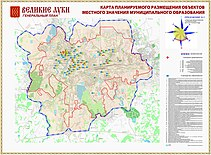 Change in General Plan of Velikiye Luki 2012 (social).jpg