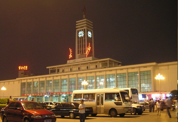 Changshastation