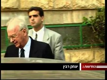 Archivo: Channel2 - Yitzhak Rabin.webm