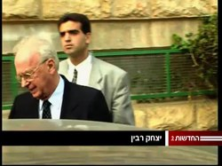 Archivo:Channel2 - Yitzhak Rabin.webm