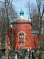 Chapel of Saint Simeon in Piatnitskoe Cemetery 04.jpg