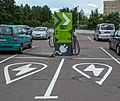 Charging station EV (Minsk, Belarus) — Станция зарядки электромобилей (Минск, Беларусь) 2.jpg