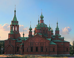 Chelyabinsk Alexander Nevsky Church (The Organ Hall) from the south.jpg