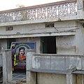 Chemakurti Nageswara Rao House at Agraharam , Prakasham District.jpg