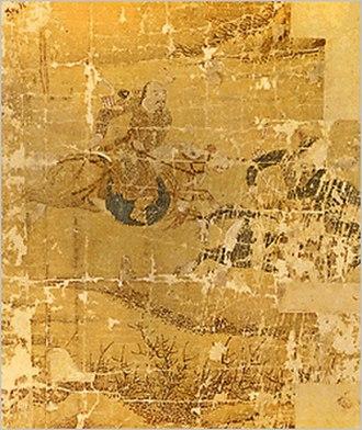 Gongmin of Goryeo - Image: Cheonsandaeryeopdo