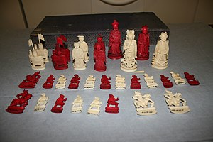 Chess set (AM 1999.118.146).jpg