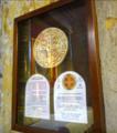 Chiesa di San Benedetto in Priscinula 17.PNG