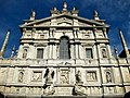 Chiesa di Santa Maria dei Miracoli presso San Celso (6536938975).jpg