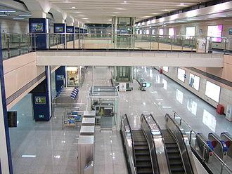 Canton Tower station - Image: Chigangpagodastation