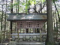 Chihaya-jinja setsummasha2.jpg