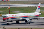 China Eastern Airlines, A321-200, B-6925 (18438662272).jpg