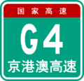China Expwy G4 sign with name.png