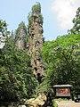 China IMG 3266 (29736900255).jpg
