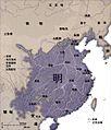 China Ming Dynasty.jpg