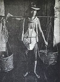 Chinese coolie in the Philippines, 1899.jpg