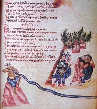 Byzantine music - Chludov Psalter, 9th century (Moscow, Hist. Museum Ms. D.129, fol. 135) River of Babylon as illustration of Ps. 137:1–3