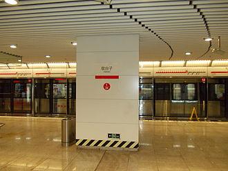 Xietaizi Station - Image: Chongqing Rail Transit Xietaizi