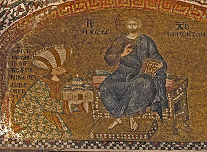 Mesazon - Mosaic portraying Theodore Metochites (left), mesazon to Emperor Andronikos II Palaiologos (r. 1261–1328), presenting the model of the renovated Chora Church to Christ Pantocrator.