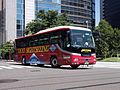 Chunichi Rinkai Bus 8080 Japan Gray Line Selega HD.jpg