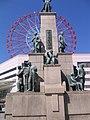 Chuocho, Kagoshima, Kagoshima Prefecture 890-0053, Japan - panoramio.jpg