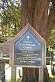 Church Notice Board - geograph.org.uk - 798859.jpg