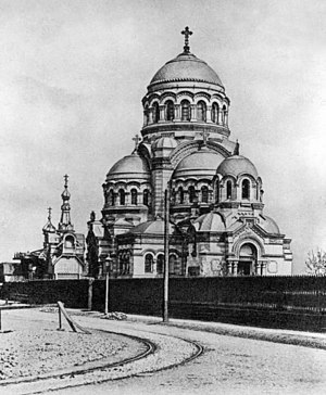 Church of Our Lady the Merciful - Image: Church of Our Lady the Merciful before 1917