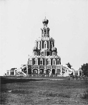 Moscow uprising of 1682 - A votive church commissioned by the Naryshkins after the revolt