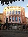 Cine Maravilla Jerez-IMG 20200715 210835 082.jpg
