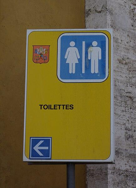 File:Città del Vaticano Toilettes 001.JPG