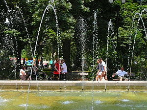 City Garden in Sofia, Bulgaria