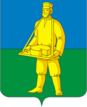 Coat of Arms of Lotoshino (Moscow oblast).png