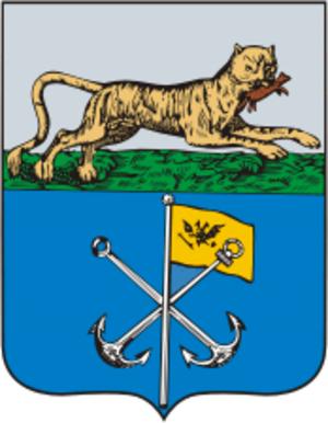 Okhotsk - Image: Coat of Arms of Okhotsk (Khabarovsk krai) (1790)