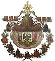 Coat of Arms of Russian Empire (1876).jpg